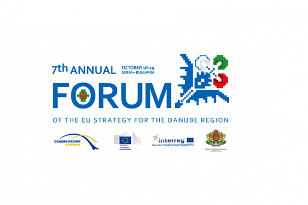 Side Events of Priority Area 3 at the 7th EUSDR Annual Forum